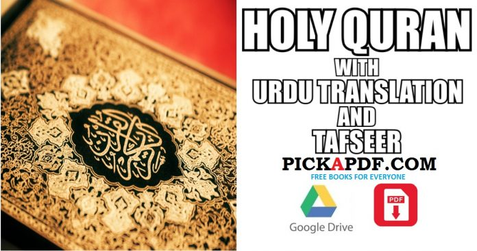 Holy Quran with Urdu Translation and Tafseer PDF